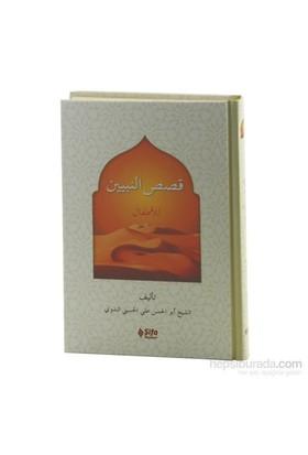 Kısas'Un-Nebiyyin Lil Etfal (Arapça)