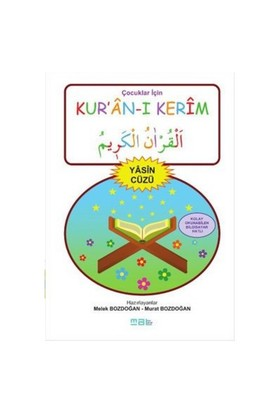 Çocuklar İçin Kur'an-I Kerim (Yasin Cüzü) - Melek Bozdoğan