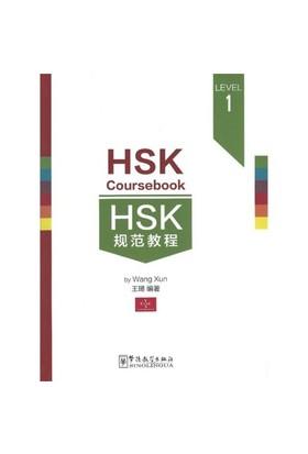 Hsk Coursebook 1 - Wang Xun