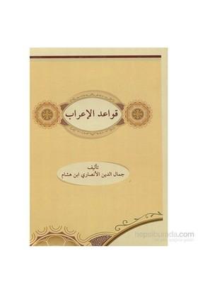 Kava'İd-Ül İrab (Arapça) - Cemalüddin El Ensari İbn Hişam