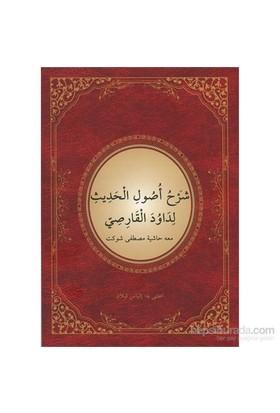 Usul-Ü Hadis Arapça Şerhi-Kolektif