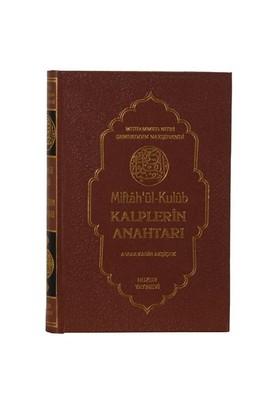 Miftah'ül-kulub (kalplerin Anahtarı) - Muhammed Nuri Şemseddin Nakşibendi