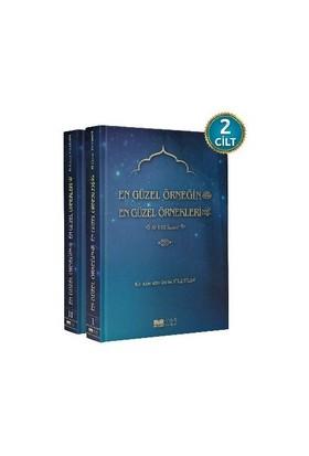 En Güzel Örneğin En Güzel Örnekleri - Muhammed Emin Yıldırım