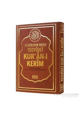 Satır Altı Tecvidli Kur'an-ı Kerim Bilgisayar hatlı (Rahle Boy, Kod.176) - Muhammed Şehid Yeşil