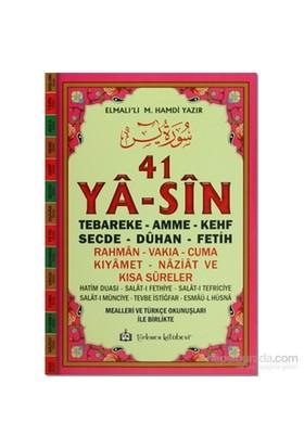 41 Ya-sin (Kod: YAS002) - (Cami Boy)