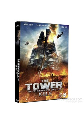The Tower (Kule) (DVD)