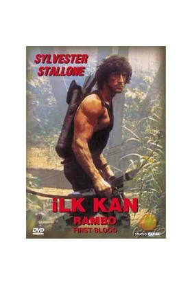 First Blood (ilk Kan) ( DVD )
