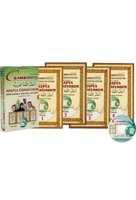 Cano Arapça- 1. Basamak-4 kitap + 1 Ses CD'si