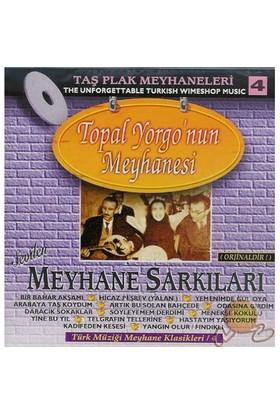 Meyhane Şarkıları 4 (topal Yorgo Nun Meyhanesi) (cd)