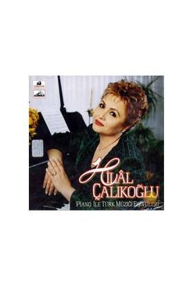 Piano İle Türk Müziği Esintileri (coşkun) (cd)