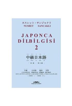 Japonca Dilbilgisi 2 - Nusret Sancaklı