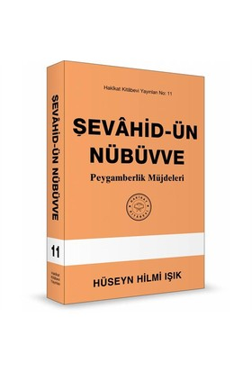 Şevahid-Ün Nübüvve