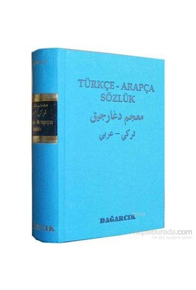 Türkçe - Arapça Sözlük - Serdar Mutçalı