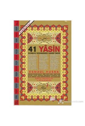 41 Yasin (Fihristli)-Elmalılı Muhammed Hamdi Yazır
