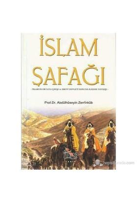 İslam Şafağı (Bambad-İ İslam)-Abdülhüseyin Zerrinkub
