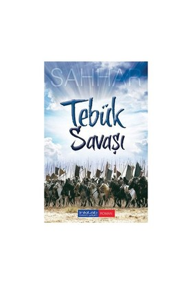 Tebük Savaşı-Abdülhamid Cude Es-Sahhar