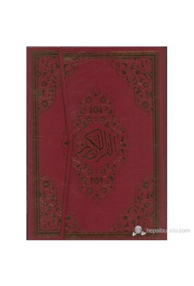 Kur'an-ı Kerim (Rahle Boy - Mühürlü - 2 Renk - Kod: 059)