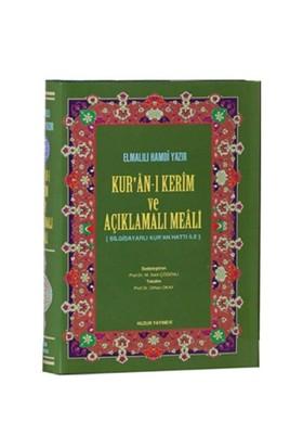 Küçük Boy Kur'an-ı Kerim ve Açıklamalı Meali