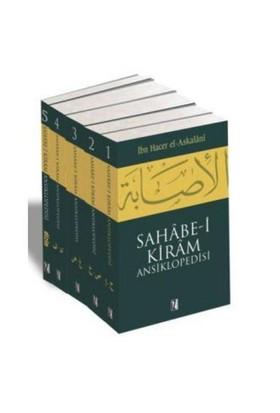 Sahabe-i Kiram Ansiklopedisi - İbn Hacer El-Askalani