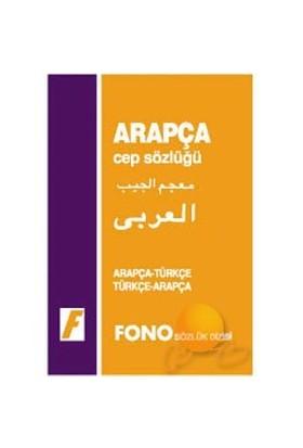 Fono Arapça / Türkçe - Türkçe / Arapça Cep Sözlüğü