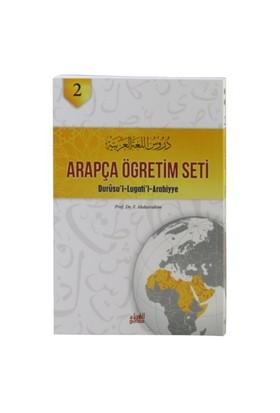 Arapça Öğretim Seti Cilt 2: Durusu'L Lugati'L Arabiyye-F. Abdurrahim