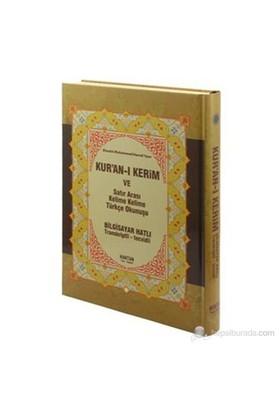 Kur'an-ı Kerim ve Satır Arası Kelime Kelime Türkçe Okunuşu - Elmalılı Muhammed Hamdi Yazır