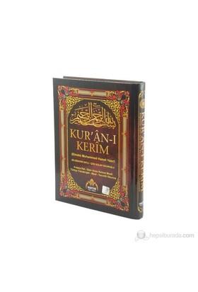 Kur'an-ı Kerim Satır Arası Kelime Meali ve Türkçe Okunuş (Rahle Boy) - Elmalılı Muhammed Hamdi Yazır