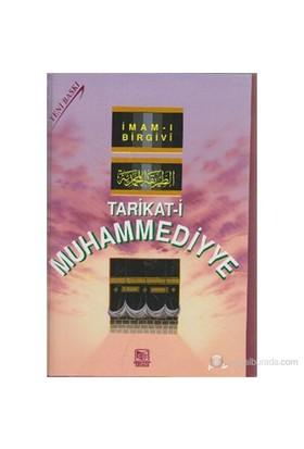 Tarikat-İ Muhammediyye-İmam-I Birgivi