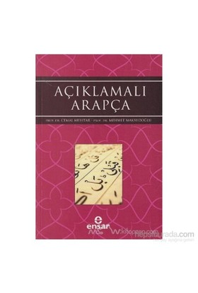 Açıklamalı Arapça-Mehmet Maksudoğlu