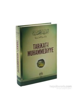 Tarikat-ı Muhammediyye - İmam Birgivi