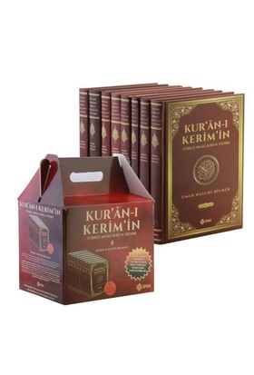 Kur'An-I Kerim'İn Türkçe Meali Ve Tefsiri 8 Cilt Takım - Ömer Nasuhi Bilmen