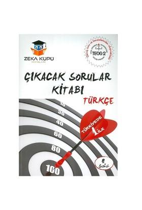 Zeka Küpü Yayınları 8. Sınıf Teog - 2 Türkçe Çıkacak Sorular