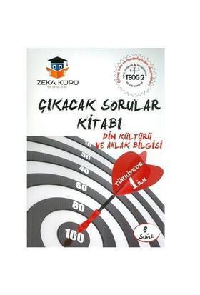 Zeka Küpü Yayınları 8. Sınıf Teog - 2 Din Kültürü Çıkacak Sorular