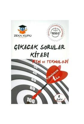 Zeka Küpü Yayınları 8. Sınıf Teog - 2 Fen Ve Teknoji Çıkacak Sorular