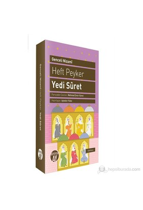 Yedi Suret Heft Peyker