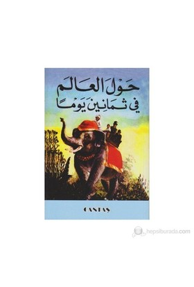 80 Günde Devri Alem (Arapça)-Kolektif