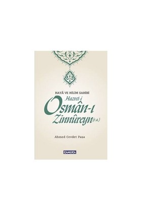 Hazret-İ Osman-I Zinnureyn R.A.