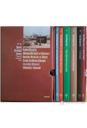 İslam'ın İlk Dönem Tarihi Seti (6 Kitap) - İhsan Süreyya Sırma