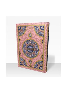Orta Boy Kırık Mealli Kur'an-I Kerim