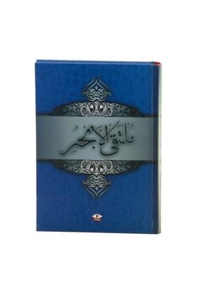 Mülteka Ebhur Arapça-İbrahim Halebi
