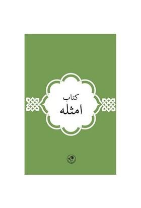 Kitab-I Emsile-Ali Kerramallahü Vecheh