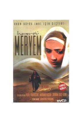 Hazreti Meryem (Saint MARY)(11 VCD) ( VCD )