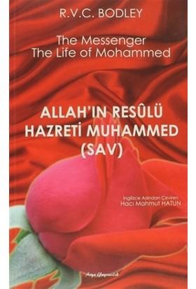Allah'ın Resulü Hazreti Muhammed (s.a.v.)