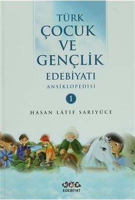 Türk Çocuk ve Gençlik Edebiyatı Ansiklopedisi (2 Cilt Takım)