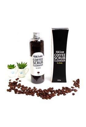 Limonian Pilling Bean - Kahve Yağlı Scrub Ölü Deri İçin Vücut Peelingi