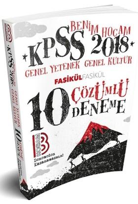 2018 Kpss Genel Yetenek Genel Kültür Tamamı Çözümlü 10 Deneme Benim Hocam Yayınları