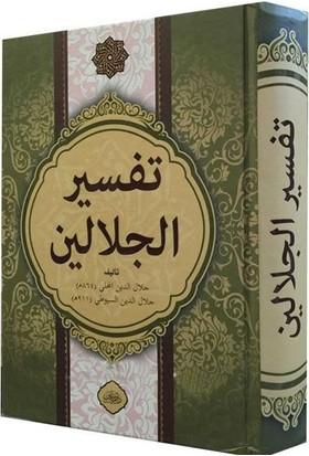 Celaleyn Tefsiri Arapça Tek Cilt