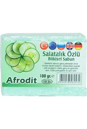 Afrodit Salatalık Sabunu 10 gr