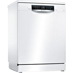 bosch sms46jw00t beyaz bulaşık makinesi