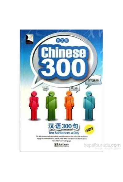 Chinese 300 +Mp3 Cd (Çince Diyaloglar Ve İfadeler)-Zhang Yajun